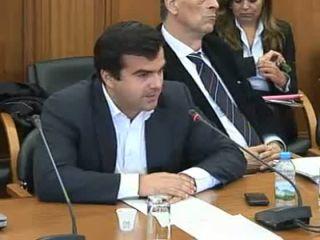 Duarte Marques questiona SE Assuntos Europeus sobre Erasmus